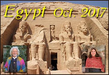 Egyp2017CompPic250